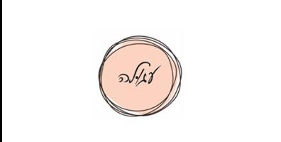 Logo Agula