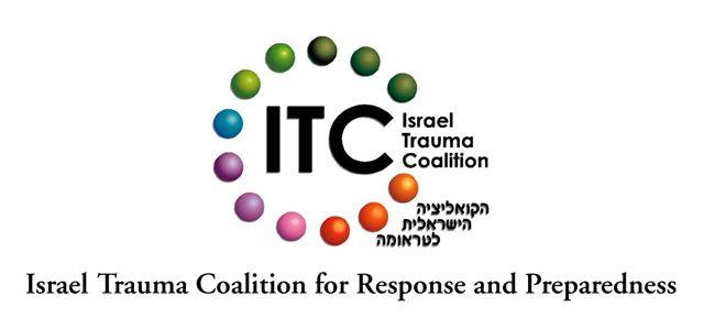 הקואליציה הישראלית לטראומה