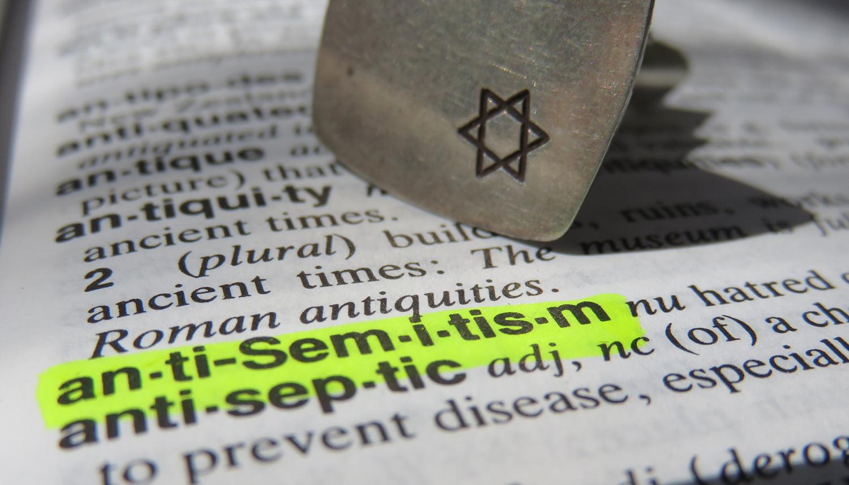 תמונה אנטישמיות