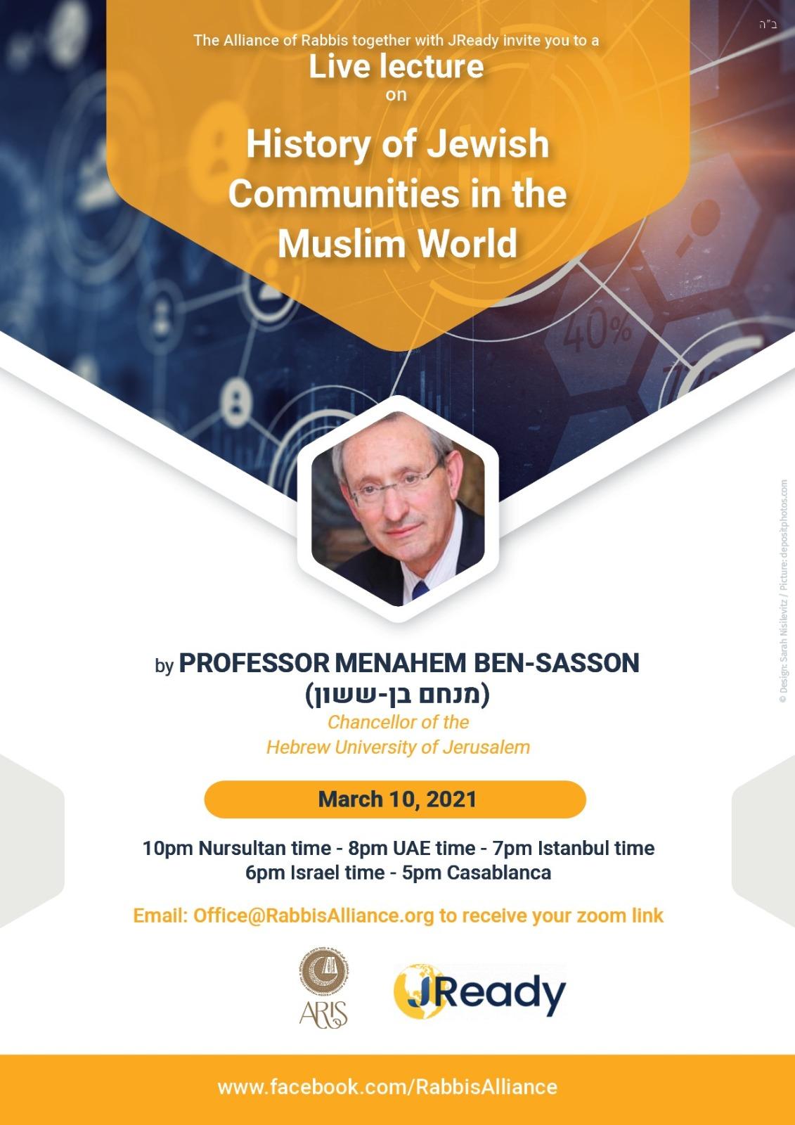 invitation Rabbies alliance invitation