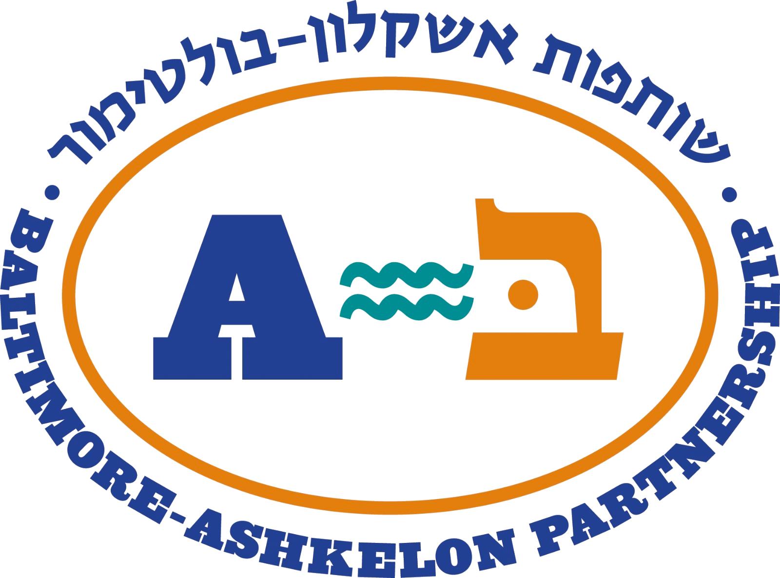 logo p2g Ashkelon